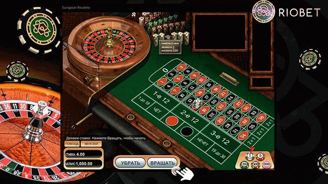 схема казино на samp-rp